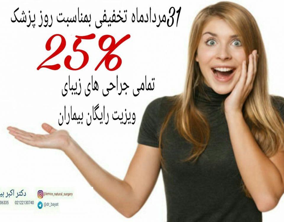 2cce625f-83a9-4659-83b4-d669f3cef897